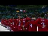 Наши хоккеисты поют гимн РФ