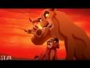 -Король лев- - Скандал в семье (прикол)
