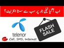 Telenor Weekly Flash Sale Offer April 2018   3000 MB Internet 150 Telenor minutes and Rs 50 Balance