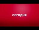 Деффчонки - Застряла