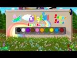 Детский арабский развивающий мультик без музыки (no music) 2 Сhildren's Arabic educational cartoon.mp4
