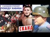 OЧEPEДЬ AK-47 3A XAБИБА KЛOУH KЛEПA