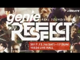 VIDEO Genie Real Sound Effect with Zion.T