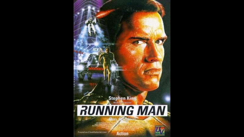 Бегущий человек / The Running Man, 1987 перевод Гаврилова