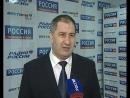 Интервью министра ЖКХ Дария Тюрина на т к Россия24