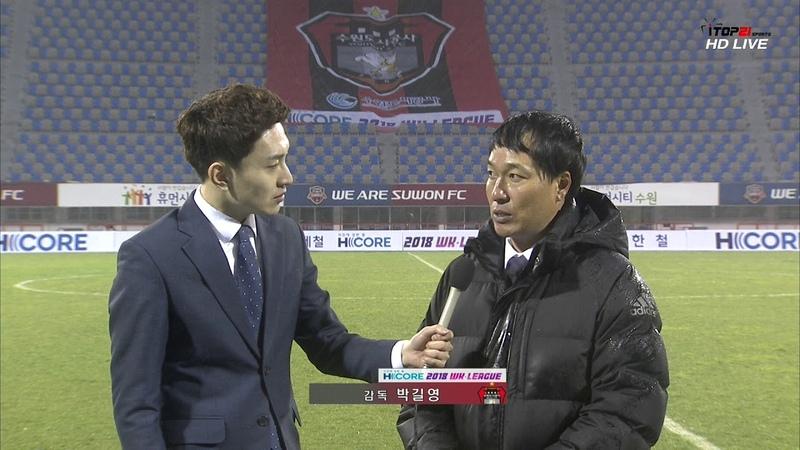 수원도시공사 vs 창녕WFC 현대제철 H CORE 2018 WK리그 개막전 - 2018 4 23(하이라이트)