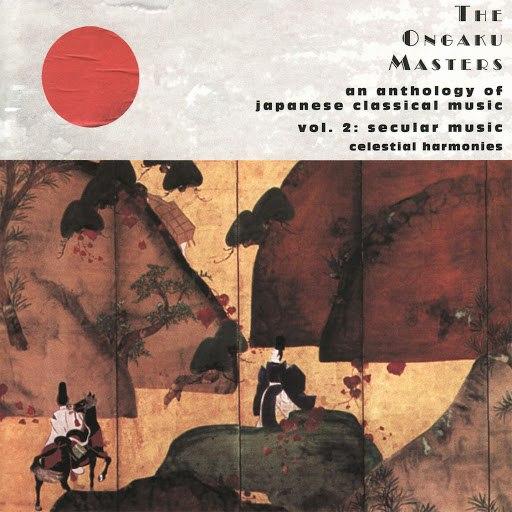 Michio Miyagi альбом The Ongaku Masters, An Anthology of Japanese Classical Music, Vol. 2: Secular Music