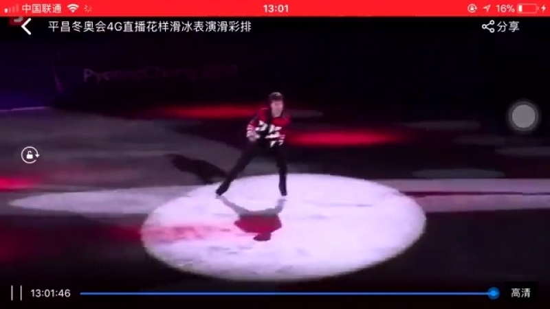 BTS - MIC DROP Фигурист Миша Цзюнович Ге из Узбекистана (репетиция)