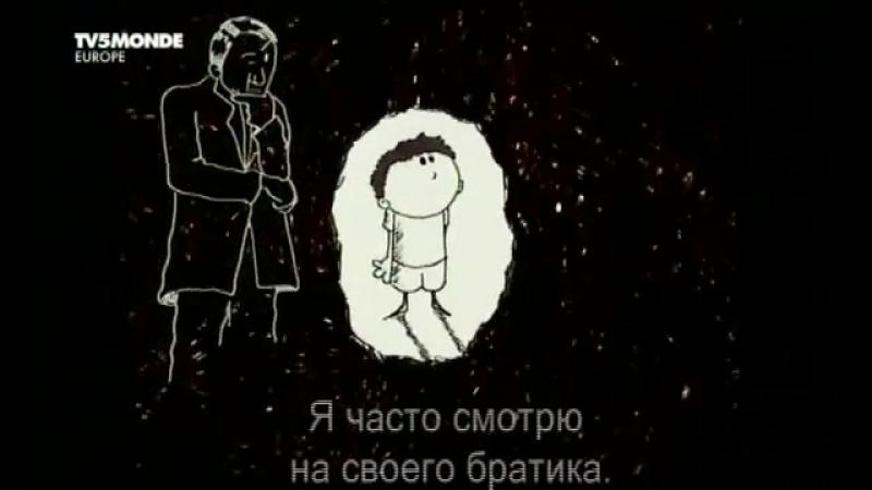 Мой братик с луны (о мальчике с аутизмом)