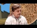 2012-06-11. Эзотерика и наука - враги или союзники