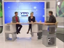 ГТРК ЛНР Утро на Луганск 24 Евгений Копанайко 15 января 2018