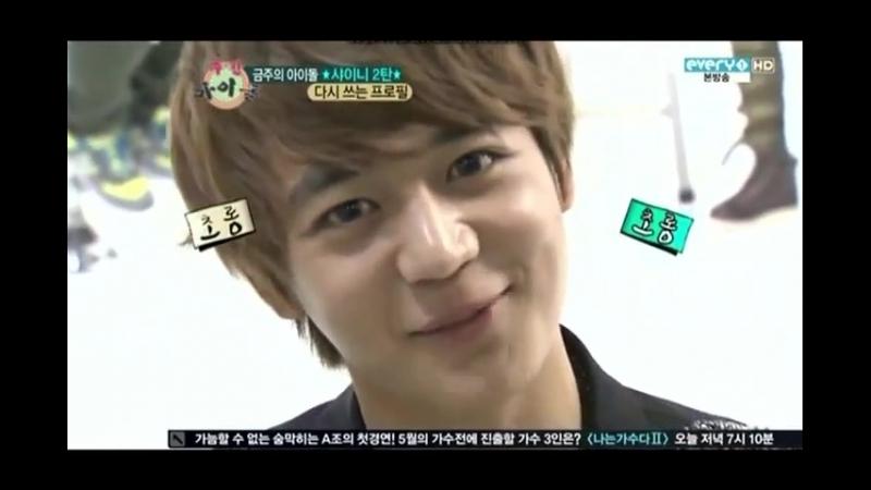 120509 SHINee - MBC Weekly Idol  Minho's cute Aegyo ㅍ_ㅍ
