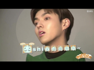 171211 Kris Wu @ 湖南卫视贴吧 Weibo Update
