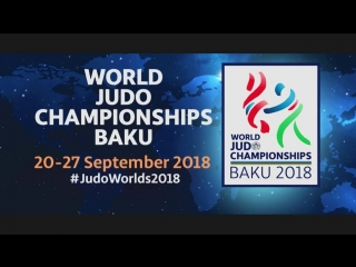 #JudoWorlds2018  Promo ЧЕМПИОНАТ МИРА ПО ДЗЮДО-2018 В БАКУ.