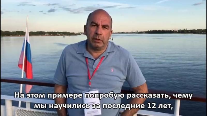 Леван Татунашвили о своем курсе на Острове 10-21