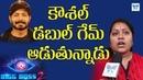 Public Talk On Kaushal Bigg Boss 2 Telugu 10th Week Elimination Nani BiggBoss2 Latest Updates
