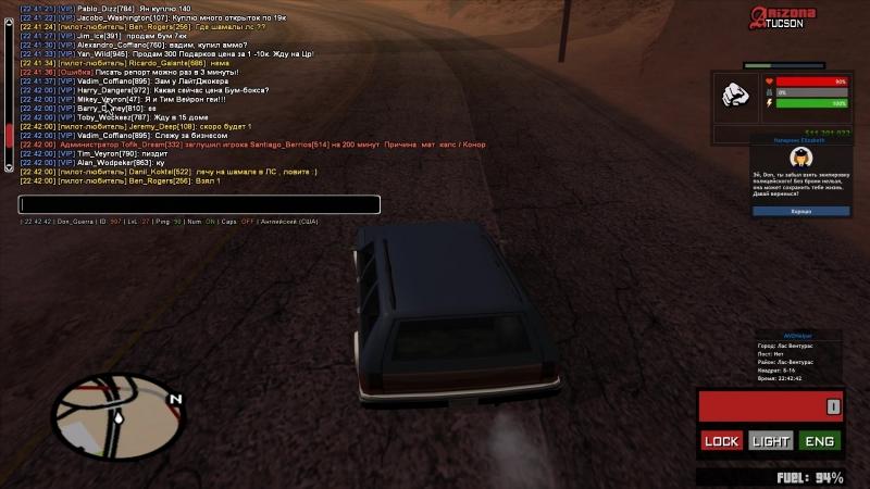 Grand Theft Auto San Andreas 2018.08.02 - 22.42.11.02