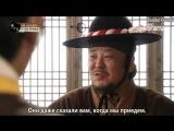 [FSG Baddest Females] Chosun Police 3 | Полиция Чосона 3 - 6 серия (рус.саб)
