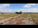 18 08 2018 Аэродром Октябрьский Бобровка Кинель Самара
