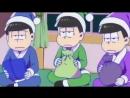 音MAD 最終鬼畜六つ子マツノケのクリスマスパーティ おそ松さん