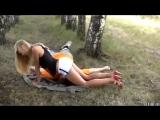 девушка даёт лизать своему парню киску на природе