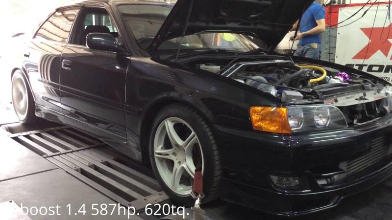 Toyota Chaser Dyno @ vemsecu 2jz gte vvti gtx35 ron98