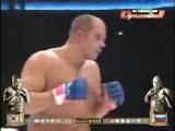 Федор Емельянов - Хонг Ман Чой