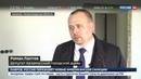 Новости на Россия 24 Отобрать жилье в пользу государства кто мстит арзамасскому депутату Лаптеву