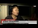 Шудағы апат Қызылордаға бағыт алған пойыз жолаушыларының әбден жүйкесін жұқартты mp4