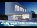 Купить виллу в Испании Бенидорм