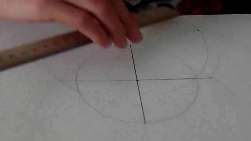Построение правильного восьмиугольника.