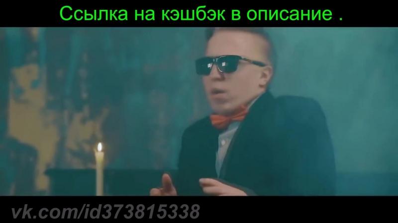 Витя АК-47 - [ПРЕМЬЕРА КЛИПА] 2k!8