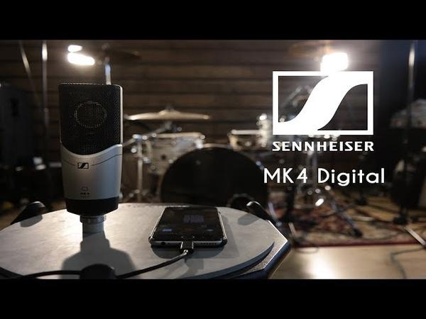 Sennheiser MK4 Digital. Микро-обзор. » Freewka.com - Смотреть онлайн в хорощем качестве
