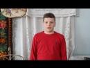 Чаган Михаил 5 класс