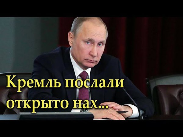ОДИНОКИЙ МУЛЬТИПЛИКАТОР ПУТИН