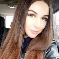Алёна Куцель фото