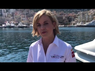 It seems that Susie_Wolff has something to tell you VENTURI MadeInMonaco ABBFormulaE
