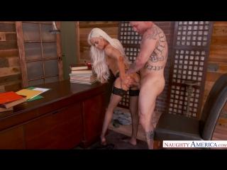 Elsa Jean  [Anal Porno,Sex,Gape,Глубокий Анал,Жесткий Анальный , new porn 2018] 18+ 1080 HD