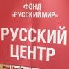 Русский центр Луганской Горьковки