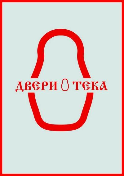 Гладкевич андрей олегович сочи знакомства однокласники знакомства для сэкса