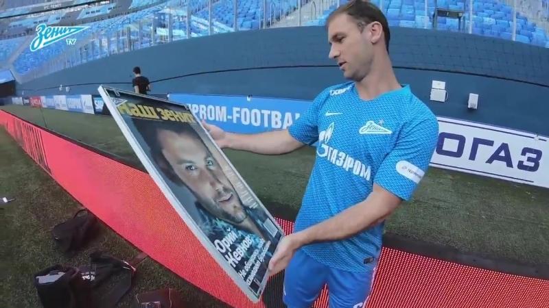 Как Бранислав Иванович познакомился с новым тренером вратарей