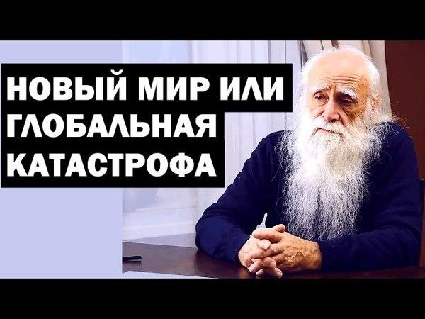 Лев Клыков 22.03.2018