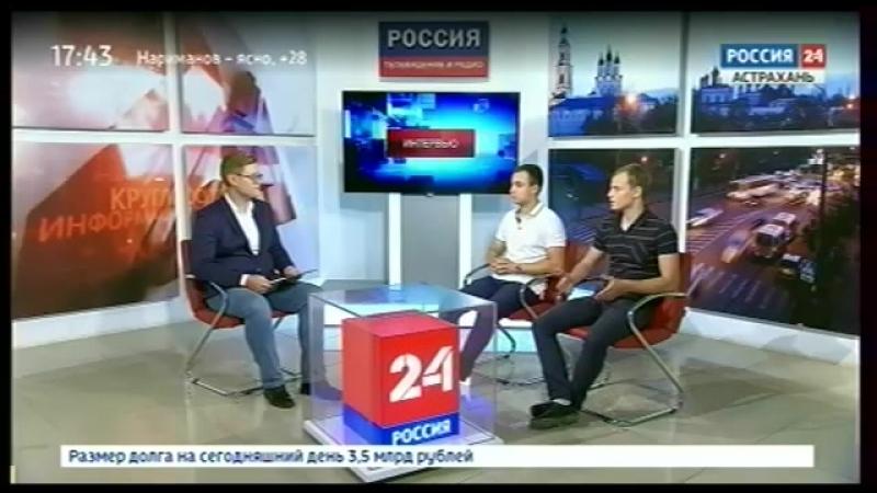Интервью: Астраханская казачья молодежь выиграла Президентский грант