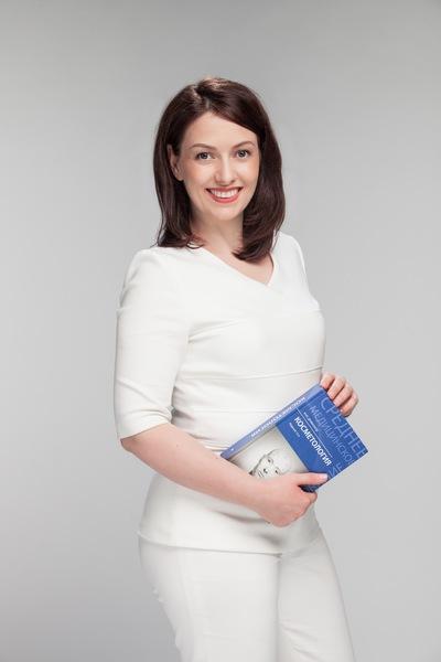 Ирина Хвиюзова