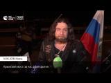 Крымский мост: за час до открытия