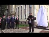 Подарком ко Дню города Колпино стало открытие бюста купцу Аниките Полотнову