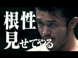 Рен Нарита и Дэвид Финли vs. Шота Умино и Томоюки Ока