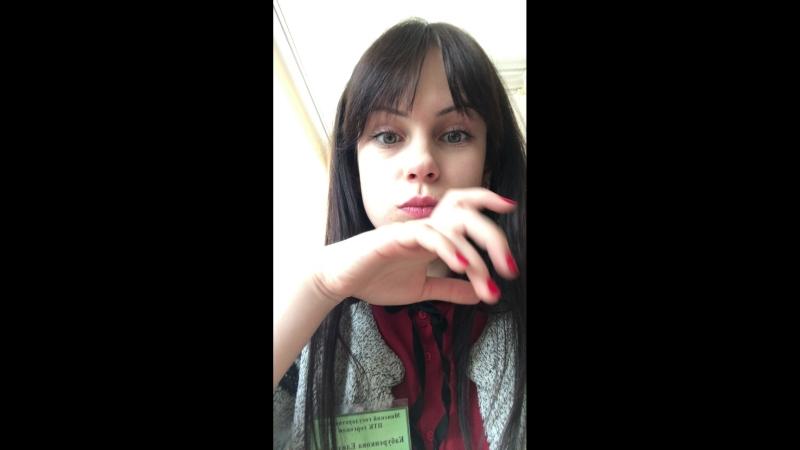 Елизавета Ковалёва Live