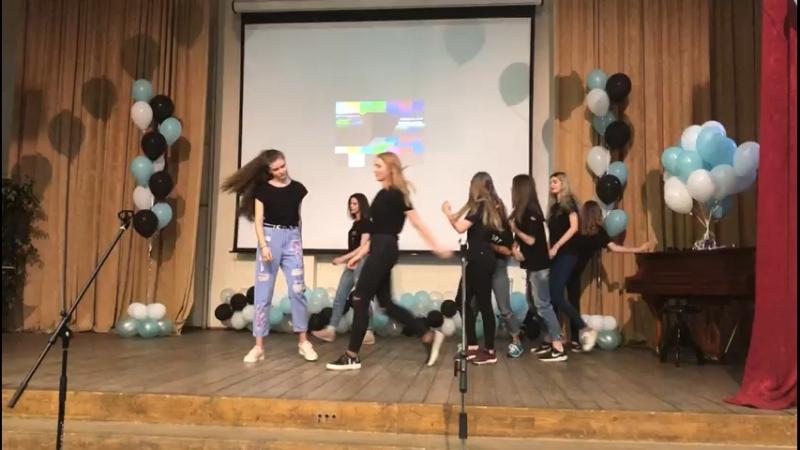 танец на последний звонок выпуску 2018 года