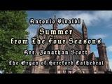 VIVALDI - SUMMER - HEREFORD CATHEDRAL ORGAN - JONATHAN SCOTT
